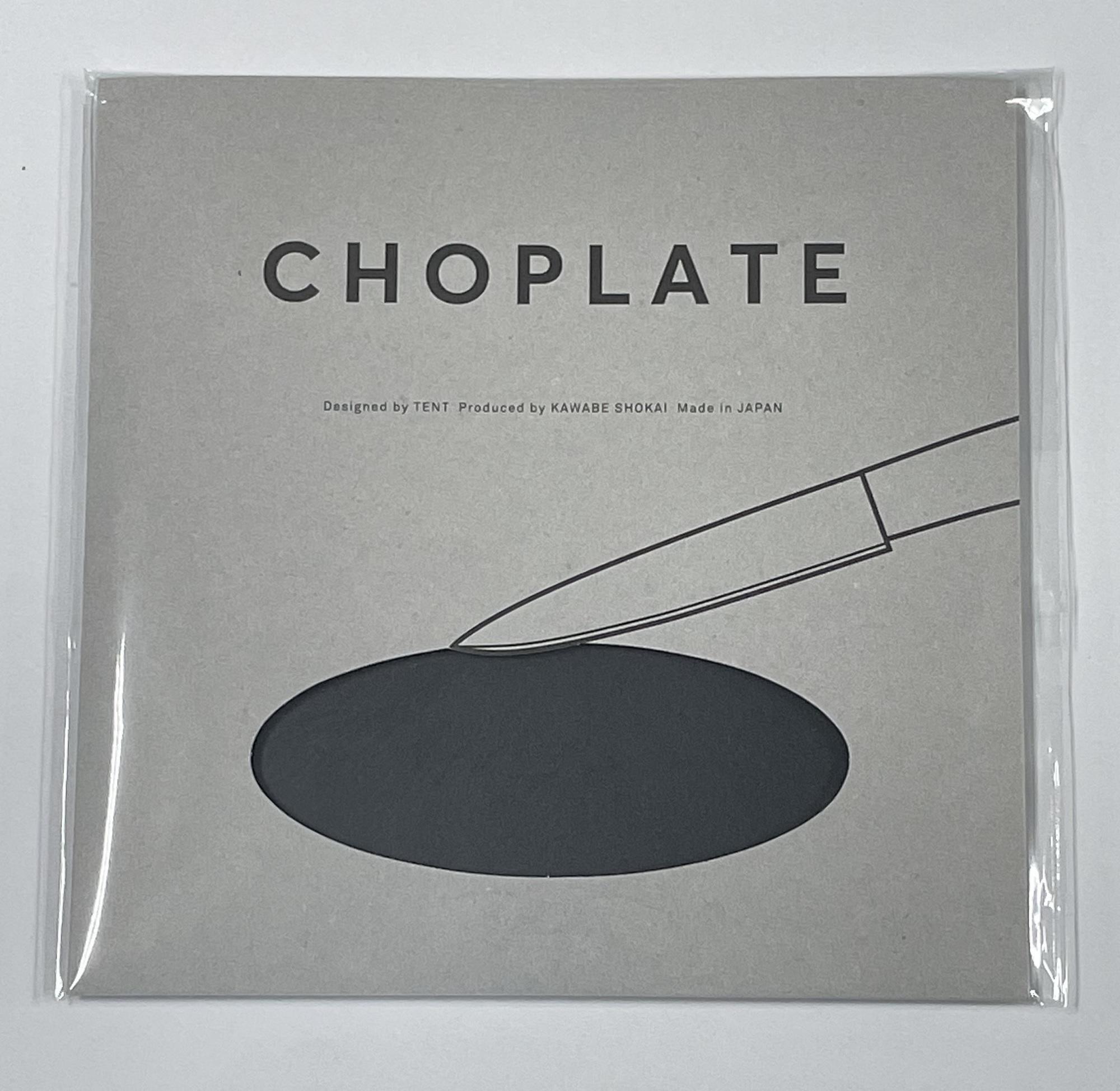 """まな板になるお皿""""CHOPLATE """" ECサイトにて、販売開始いたします"""